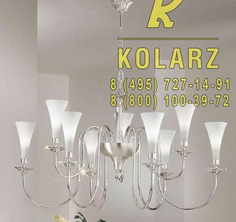 люстра Kolarz 0015.89.5
