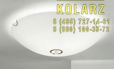 потолочный светильник Kolarz 0119.13.3.KoT