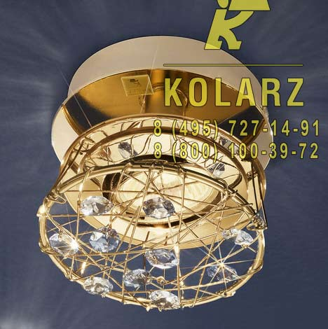 прожектор Kolarz 0215.11A.3.RSsT