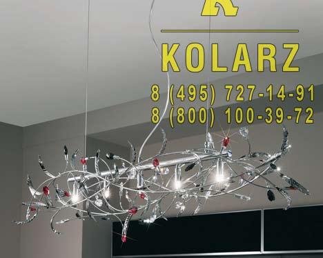 люстра Kolarz 0217.85.5.SsTRBk