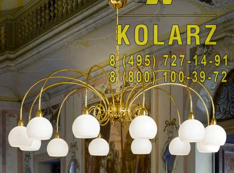 люстра Kolarz 0225.812.3