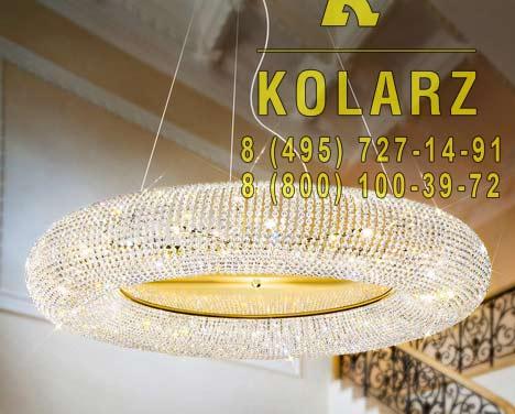подвес Kolarz 0256.315.3.SsT