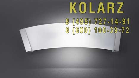 настенный светильник Kolarz 0295.61.5.W