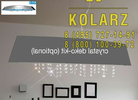 Kolarz 0295.KIT-2L.5.ET