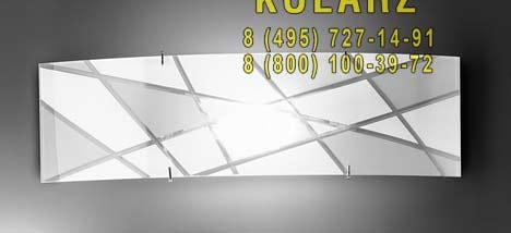 настенный светильник Kolarz 0296.61D.5.41.WW