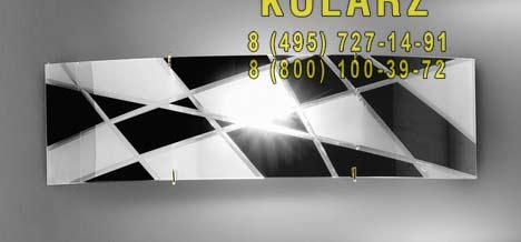 настенный светильник Kolarz 0296.61S.3.41.WBk