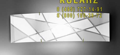 настенный светильник Kolarz 0296.61S.3.41.WW