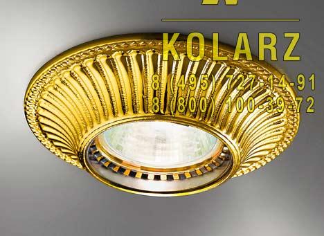 прожектор Kolarz 0297.10R.3