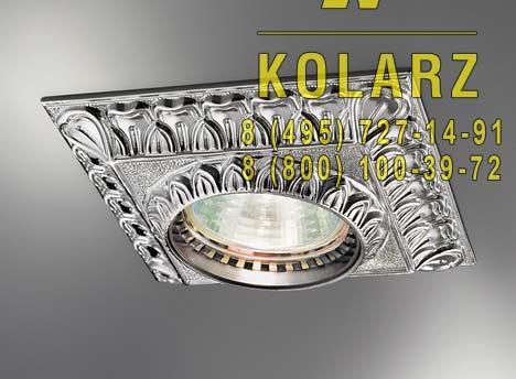 прожектор 0298.10Q.5, Kolarz