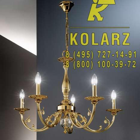 люстра Kolarz 0301.85.4