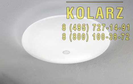 потолочный светильник Kolarz 0314.U15.5.W