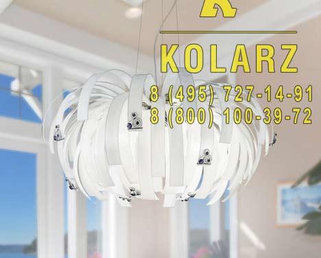подвес Kolarz 0322.34.5.W