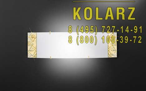 настенный светильник Kolarz 0335.61S.3.41