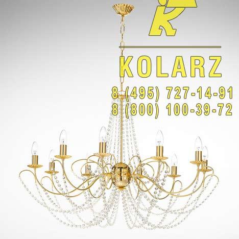 люстра Kolarz 0354.88.3.SsT
