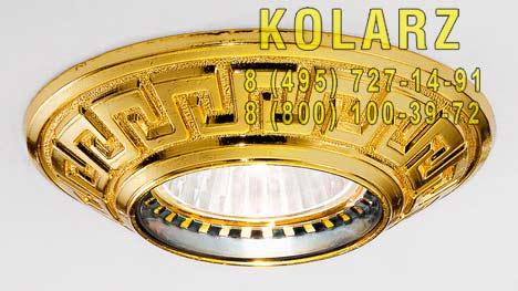 прожектор Kolarz 0359.10R.3