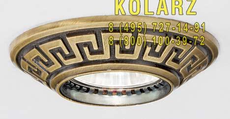 прожектор Kolarz 0359.10R.4