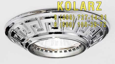 прожектор Kolarz 0359.10R.5