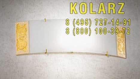 настенный светильник Kolarz 0364.61S.3.41