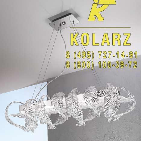 люстра Kolarz 0373.86L.5.T