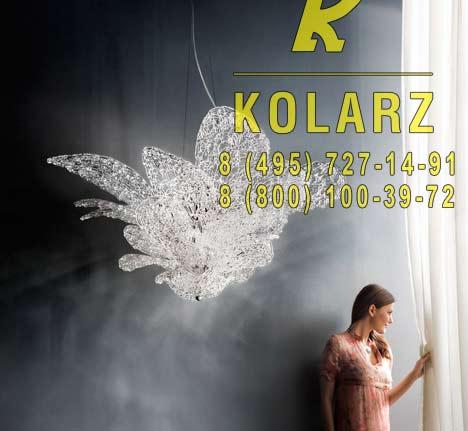 люстра Kolarz 0376.811.5.Vf