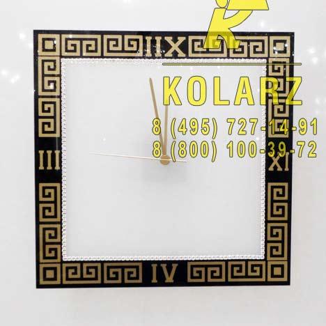 Kolarz 0379.20.Bk