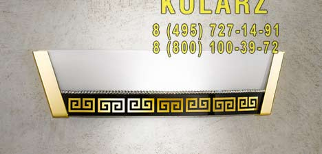 настенный светильник Kolarz 0379.61.3.Bk