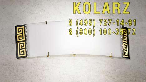 настенный светильник Kolarz 0379.61D.3.Bk.41
