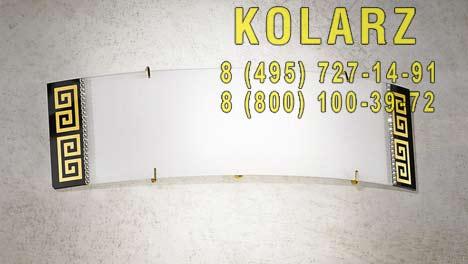 настенный светильник Kolarz 0379.61S.3.Bk.41