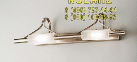 049.62.6 Kolarz, настенный светильник