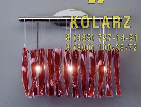 настенный светильник Kolarz 104.63.5.VSP05