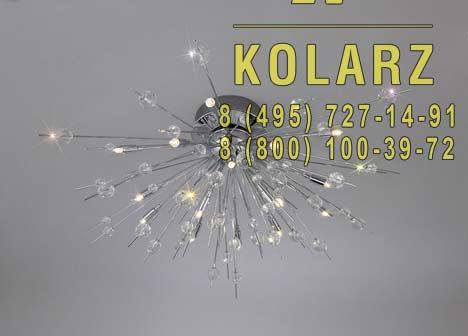 потолочный светильник Kolarz 1109.115.5.KoT