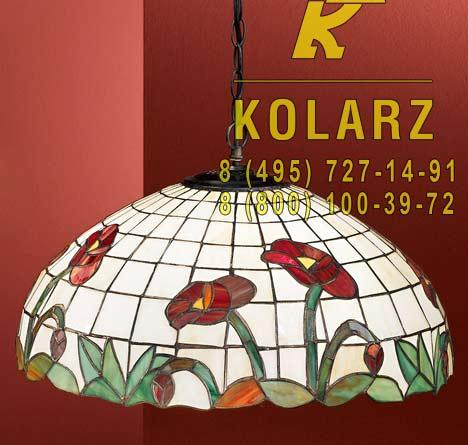 подвес Kolarz 1170.33
