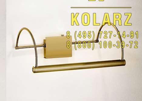 настенный светильник Kolarz 1242.62.4