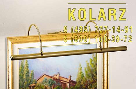 настенный светильник Kolarz 1242.64.4