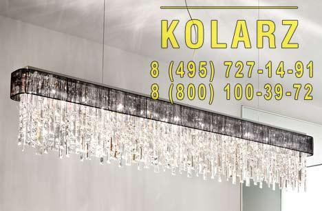 люстра Kolarz 1314.810.5.P.KpT