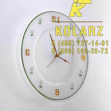 Kolarz 731.20.21