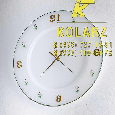 Kolarz 731.20.70