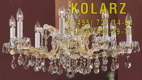 люстра Kolarz 844.812