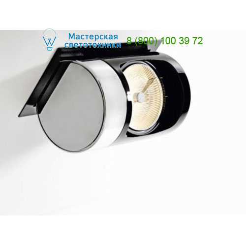 6200210000B Dark Canna-2 DA 6200210000B светильник