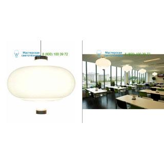 2300332402 Dark No copy DA 2300332402 подвесной светильник