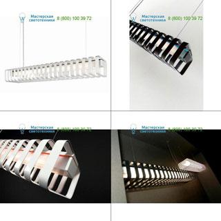 5300222801C Dark Spine DA 5300222801C подвесной светильник