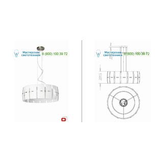 40252/31/LI Lirio Portio LI 40252/31/LI подвесной светильник