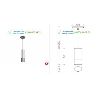 40715/11/LI Lirio Tubuled 1x7.5W Chrome подвесной светильник