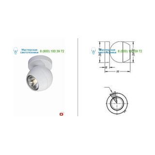 57030/31/LI Lirio Planet 1x50W White прожектор