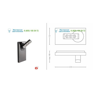 57160/13/LI Lirio Ponato wall lamp Chrome-black накладной светильник