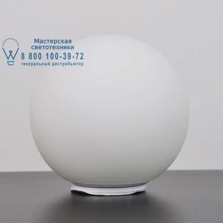 DIOSCURI TAVOLO 42 белый матовый, настольная лампа Artemide 0254010A