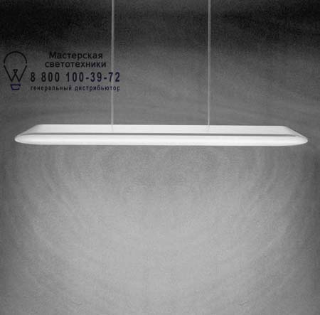 Artemide 0316010A подвесной светильник FLOAT SOSPENSIONE lineare бело-серый