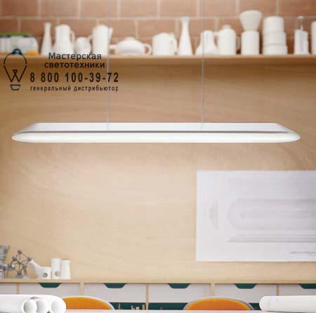 Artemide 0497010A подвесной светильник FLOAT SOSPENSIONE lineare bitubo бело-серый