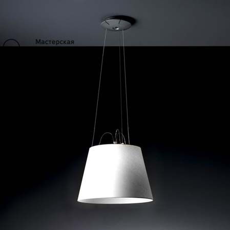 Artemide 0782010A 0781030A подвесной светильник TOLOMEO MEGA SOSPENSIONE ткань 420