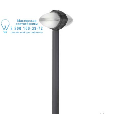 0787010A T052500 T087200 Artemide ALCESTI TERRA черный, высота столба 130 см с отражателем